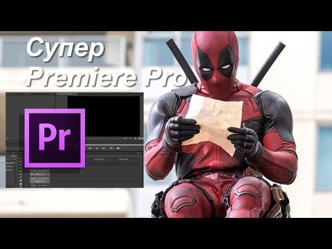 [Решено] Стал тормозить Adobe Flash Player, что делать?