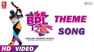 Bellary premier league theme song | kannada hd video song | ajay samma | bioc | siri music