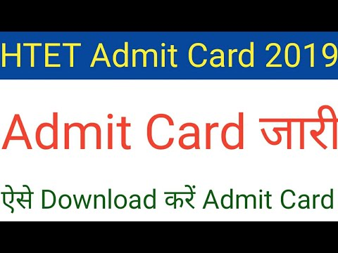 htet-admit-card-download-2019-///-htet-admit-card-2019-//-haryana-tet-exam-hall-ticket-download