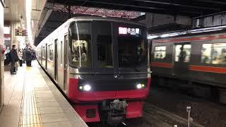 【ダイヤ乱れで爆誕】名鉄3150系3162F+2200系2208F 特急名古屋行き 金山発車