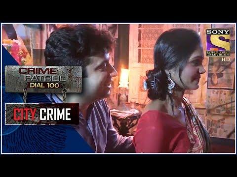 City Crime | Crime Patrol | हॉवरह हत्या केस | Kolkata