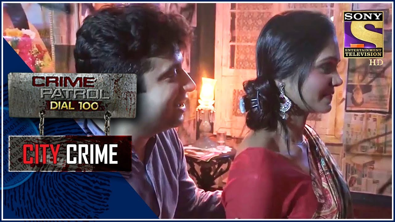 City Crime   Crime Patrol   हॉवरह हत्या केस   Kolkata
