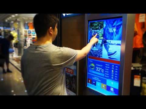Leovation - Interactive Digital Kiosk - Columbia Sportswear Retail Stores