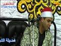 من عزاء عائلات عطيه- فضيلة الشيخ حماد الشامى - صوتيات م حمدى الششتاوى