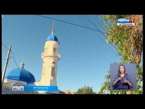 В Астраханской области утренний намаз прошел в 60 мечетях