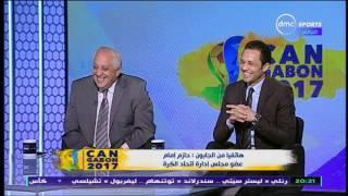 Can 2017 - حازم إمام: هذا هو سبب خطة كوبر الدفاعية وهناك احتمالية البدء عمر جابر