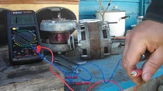 как подключить однофазный асинхронный двигатель с пусковой обмоткой к сети