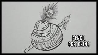 Drawing For Krishna Janmashtami || Krishna Matki Drawing || Pencil Drawing