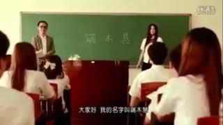 Download Romantis film pendek - angin rindu - Mp3