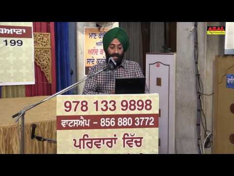 006 HFL 3 Day 01 22April2016 FromNekiJi'sBook Veer Paramjeet Singh Vigaas