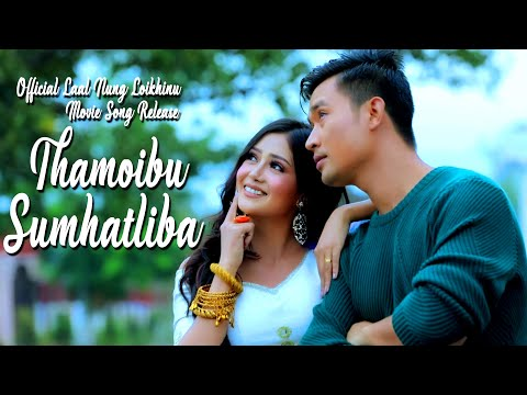 Thamoibu Sumhatliba - Official Laal Nang Loikhinu Movie Song Release