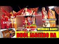 Gambar cover DHOL JAGEERO DA DHOL MIX - PANJABI MC FT. MASTER SALEEM  Dj Rahul Ent.. Latest New Song 2020