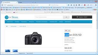 ocStore видео уроки | создание интернет магазина | урок 13