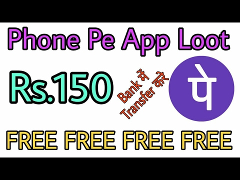 (Live Again) Phone Pe App Rs.150 Free Loot For First UPI Transection | March 2017