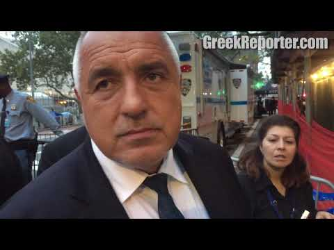 Bulgarian Prime Minister Boyko Borisov on Macedonia Agreement