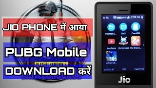 PUBG Mobile IN JIO PHONE