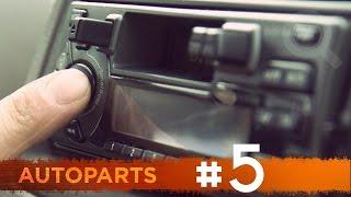 Автотовары из Китая #5. Очередные 10 полезных товаров для авто с Алиэкпресс.