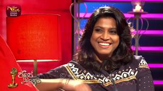 2020-06-25 | අපේ සිංදුව | Ape Sinduwa | Programme 11 | Rupavahini Thumbnail