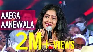 Ayega Anewala | Mahal | Lata Mangeshkar | Sanjeevani Bhelande | Lataji birthday