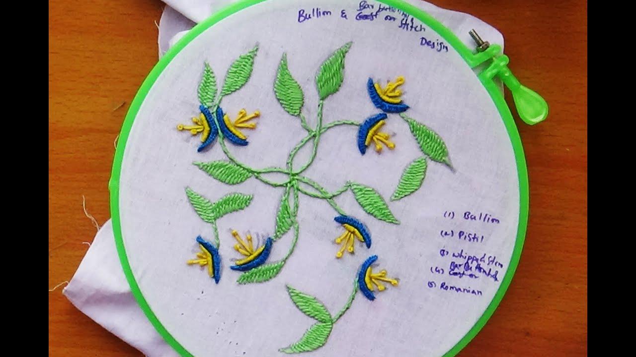 Hand Embroidery Designs # 103 - Bullion U0026 Bar Buttonhole ...