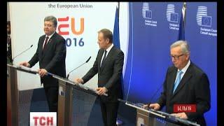 У Брюсселі закінчилися перемовини Порошенко з Меркель та Олландом(UA - У Брюсселі закінчилися перемовини Порошенко з Меркель та Олландом. Президент Порошенко - у Брюсселі...., 2016-03-17T15:28:15.000Z)