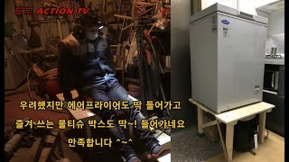 [생활] 낚시꾼 필수품 냉동고 들이기 위해 초보의 냉동…