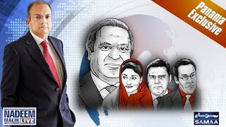 Panama Exclusive   Nadeem Malik Live   SAMAA TV   20 April 2017