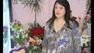 Цветы на 14 февраля.flv(Цветы на 14 февраля - День святого Валентина. Сюжет телекомпании