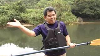 【西表島】平良彰健(たいらしょうけん)さんによるカヌーのこぎ方解説 thumbnail