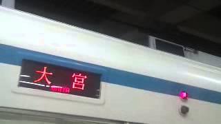 東武アーバンパークライン柏駅大宮行き81117F発車メロディ