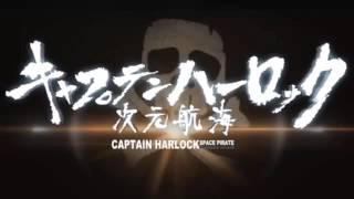 2016年6月8日(水)~12日(日) 全9公演 新宿村LIVE http://www.bfp54....