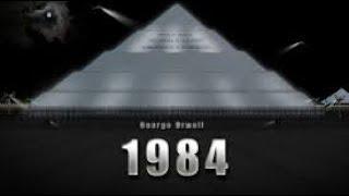 ジョージ・オーウェル『1984年』について その1