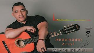 Abdelkader Ariaf 2017 - Maminou - Music Rif Mix, جديد عبد القادر ارياف