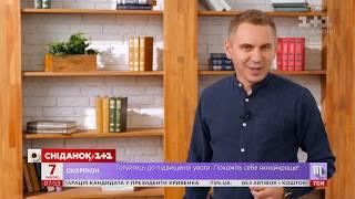 Чорнило чи чорнила – експрес-урок української мови