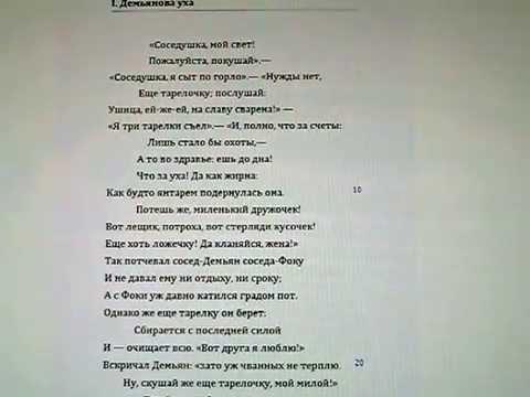 Читать онлайн - Абгарян Наринэ. Манюня