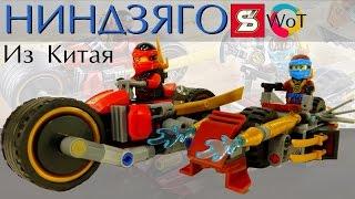 Обзор конструктора Лего Ниндзяго из Китая SY 243 Brick