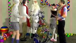 Анекдот фильм   Дед Мороз и дети