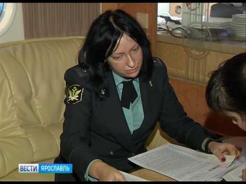 Судебные приставы арестовали имущество кафе в центре Ярославля