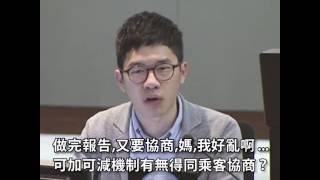 【沙中線超支】羅冠聰:奉旨畀錢養肥港鐵?