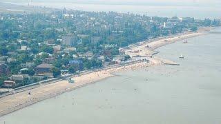 Приморско-Ахтарск, Россия(Отдых в России. Отели, пляжи, природа., 2014-07-28T13:17:33.000Z)