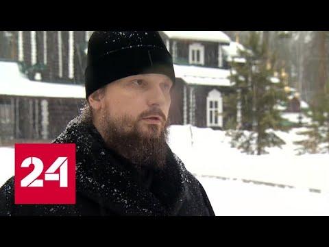 Видео: На Урале к Великому посту начали готовиться заранее - Россия 24