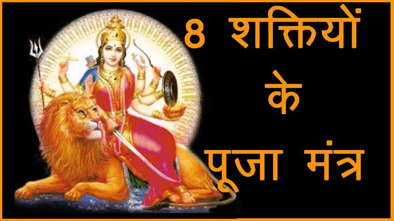 Navratri Puja Vidhi - Procedure of Navratri Pooja