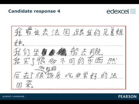 International GCSE and The Edexcel Certificate in Chinese: Feedback from June 2015 on Unit 2