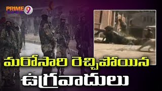 Fresh encounter breaks out in Pulwama, 4 soldiers Slayed | Prime9 News