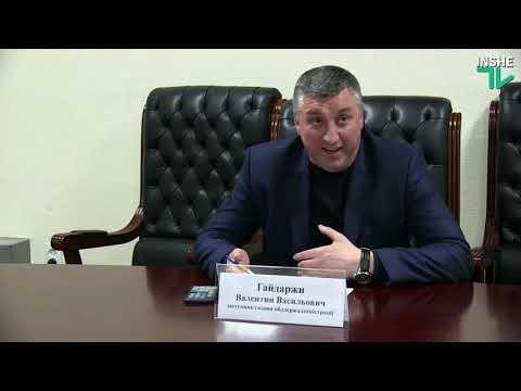 ІншеТВ: Претензии Николаевской таможни к НГЗ