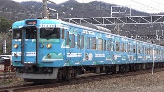 JR西日本 せとうちパレットプロジェクト「SETOUCHI TRAIN」 糸崎駅