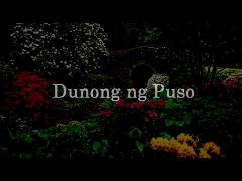 Dunong Ng Puso Instrumental