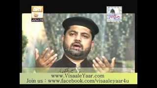 FARSI NAAT( Nasima Janib e Batkha Guzar Kun)AT QTV.BY VISAAL