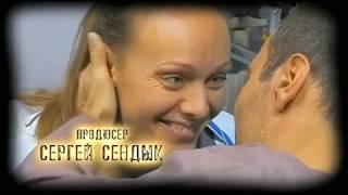 Зверобой 2 Сезон 3 Серия