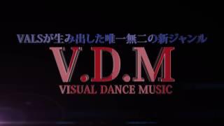 VALS【ヴァルス】-Introduction Movie-